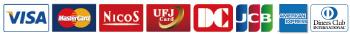 VISA/MasterCard/NICOS/UFJ/DC/JCB/AMEX/Diners